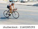 triathlon cup of ukraine and... | Shutterstock . vector #1160285293