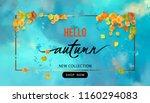 autumn sale design. vector fall ...   Shutterstock .eps vector #1160294083