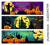 halloween night trick or treat... | Shutterstock .eps vector #1160295799