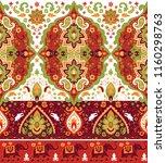 indian rug tribal ornament... | Shutterstock .eps vector #1160298763