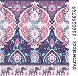 indian rug tribal ornament... | Shutterstock .eps vector #1160298769