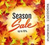 season sale advertisement... | Shutterstock .eps vector #1160304046