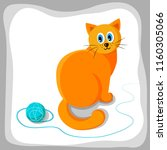 Cute Red Cat Looking At Ball...