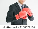a tough guy businessman is... | Shutterstock . vector #1160322106
