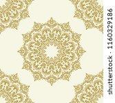 classic seamless vector pattern....   Shutterstock .eps vector #1160329186
