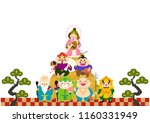 god of happiness of the orient. ... | Shutterstock .eps vector #1160331949
