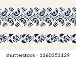 set of 2 seamless woodblock... | Shutterstock .eps vector #1160353129