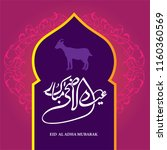 arabic calligraphy text of eid...   Shutterstock .eps vector #1160360569
