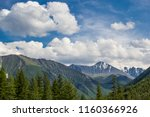 incredibly beautiful views of... | Shutterstock . vector #1160366926