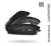 grey brush stroke and texture.... | Shutterstock .eps vector #1160369080