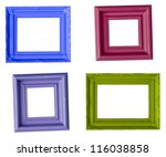 ������, ������: Four contemporary picture frames