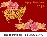 zodiac pigs. chinese new year.... | Shutterstock .eps vector #1160391790