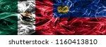 mexico vs liechtenstein smoke... | Shutterstock . vector #1160413810