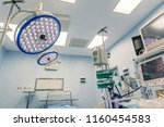 operating room for surgical...   Shutterstock . vector #1160454583
