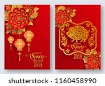 happy chinese new year 2019... | Shutterstock .eps vector #1160458990