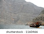 Dhow at Musandam Peninsula, Oman - stock photo