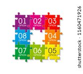 eight sided 3d puzzle... | Shutterstock .eps vector #1160471926
