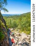 preikestolen  norway   30.06... | Shutterstock . vector #1160476339