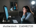 side view of tired... | Shutterstock . vector #1160482720