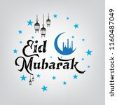 wish you a very happy eid... | Shutterstock .eps vector #1160487049