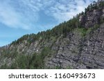 the ural mountains  perm  russia | Shutterstock . vector #1160493673