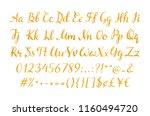 handwritten gold script for for ...   Shutterstock . vector #1160494720