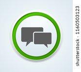 chat button illustration | Shutterstock .eps vector #1160503123