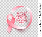 realistic pink ribbon isolated... | Shutterstock .eps vector #1160506963