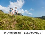 family of father and two kids... | Shutterstock . vector #1160509873