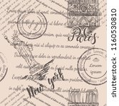 faded text  stamps  notre dame... | Shutterstock .eps vector #1160530810