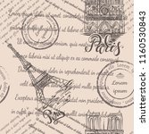 faded text  stamps  notre dame... | Shutterstock .eps vector #1160530843