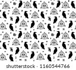 hipster black and white pattern ...