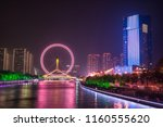 tianjin eye ferris wheel at... | Shutterstock . vector #1160555620