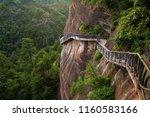 wanfoshan danxia suspended...   Shutterstock . vector #1160583166