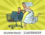 bride and groom in a shopping... | Shutterstock .eps vector #1160584039