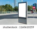 blank billboard on street ... | Shutterstock . vector #1160610259