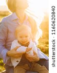 sunny portraits of mom and her... | Shutterstock . vector #1160620840