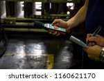 generator factory  singapore  ... | Shutterstock . vector #1160621170