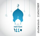 happy islamic new year 1440... | Shutterstock .eps vector #1160625889