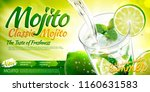 refreshing mojito ads with... | Shutterstock .eps vector #1160631583
