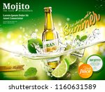 refreshing mojito ads with a... | Shutterstock .eps vector #1160631589