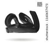 grey brush stroke and texture.... | Shutterstock .eps vector #1160657473
