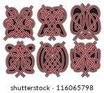 set of vector ancient celtic... | Shutterstock .eps vector #116065798