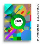 abstract geometric pattern... | Shutterstock .eps vector #1160684509