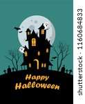 halloween family and haunted... | Shutterstock .eps vector #1160684833