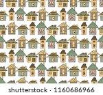 hand drawn seamless pattern... | Shutterstock . vector #1160686966