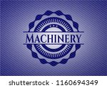 machinery jean or denim emblem... | Shutterstock .eps vector #1160694349