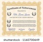 orange certificate template.... | Shutterstock .eps vector #1160700649