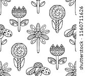 hand drawn seamless pattern ... | Shutterstock . vector #1160711626