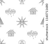 hand drawn seamless pattern ... | Shutterstock . vector #1160711680